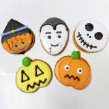 GALLETA HALLOWEN 30 uds. LOZANO